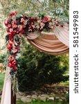 autumnal wedding arch...   Shutterstock . vector #581549983