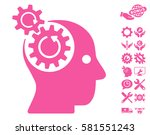 brain gears rotation pictograph ... | Shutterstock .eps vector #581551243