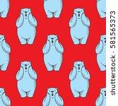 big bear polar bear shying... | Shutterstock .eps vector #581565373