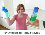 attractive service woman or... | Shutterstock . vector #581595283