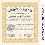 orange diploma or certificate... | Shutterstock .eps vector #581599273
