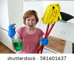 attractive service woman or... | Shutterstock . vector #581601637