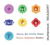 seven colorful chakras anahata...   Shutterstock . vector #581626597