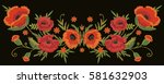 original  colorful  designer ... | Shutterstock .eps vector #581632903