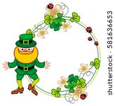 round frame with shamrock and... | Shutterstock .eps vector #581636653