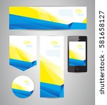sun and blue background | Shutterstock .eps vector #581658127