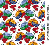 seamless pattern with carnival... | Shutterstock .eps vector #581699863