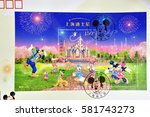 china   circa 2016  a stamp... | Shutterstock . vector #581743273