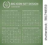 big icon set clean vector | Shutterstock .eps vector #581748553