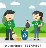couple environmental activist... | Shutterstock .eps vector #581754517