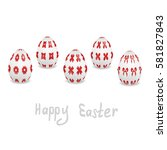easter greeting card with 5...   Shutterstock .eps vector #581827843