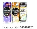 johor  malaysia   february 18th ... | Shutterstock . vector #581828293