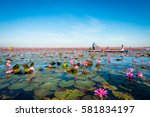 udon thani  thailand  january... | Shutterstock . vector #581834197