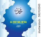 """al isra wal mi'raj prophet... | Shutterstock .eps vector #581910343"