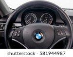 Bmw Logo On Steer Wheel. 320...