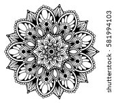 mandalas for coloring book.... | Shutterstock .eps vector #581994103