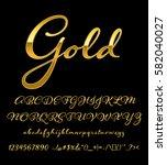 gold letter set  | Shutterstock .eps vector #582040027