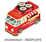 modern isometric food truck... | Shutterstock .eps vector #582091693