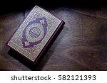 islamic book koran on wood... | Shutterstock . vector #582121393