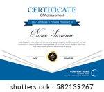 vector certificate template | Shutterstock .eps vector #582139267