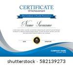 vector certificate template | Shutterstock .eps vector #582139273