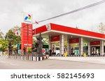 ubud  indonesia   january 26 ... | Shutterstock . vector #582145693