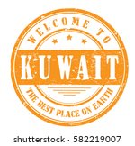"grunge stamp ""welcome to kuwait ... 