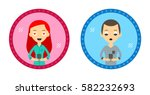set of two hipster style... | Shutterstock .eps vector #582232693