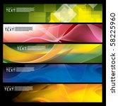 vector horizontal banner | Shutterstock .eps vector #58225960