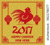 year of rooster  chinese new... | Shutterstock .eps vector #582278077