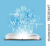 a cloud of letters and words in ... | Shutterstock .eps vector #582281647