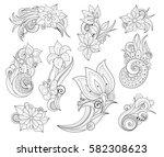 vector set of beautiful... | Shutterstock .eps vector #582308623