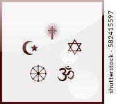 religion signs. | Shutterstock .eps vector #582415597