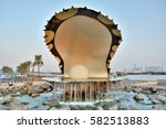 Doha  Qatar   November 2  2016...