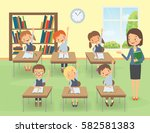 teacher with pupils in a... | Shutterstock .eps vector #582581383