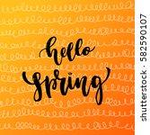 vector trendy hand lettering... | Shutterstock .eps vector #582590107