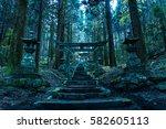 Stock photo japanese shinto shrine 582605113