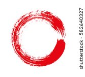 vector brush strokes circles of ... | Shutterstock .eps vector #582640327
