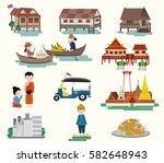 central thailand travel... | Shutterstock .eps vector #582648943