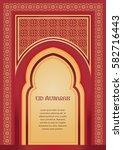 eid mubarak traditional muslim... | Shutterstock .eps vector #582716443