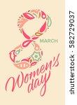 women's day  march eight ...   Shutterstock .eps vector #582729037