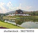 temple in thai garden | Shutterstock . vector #582750553