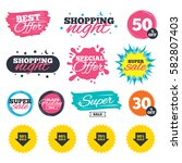 sale shopping banners. special... | Shutterstock .eps vector #582807403