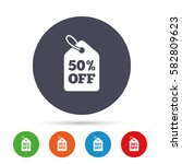 50  sale price tag sign icon.... | Shutterstock .eps vector #582809623