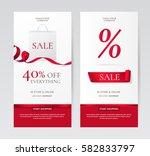 set of elegant vertical banners ... | Shutterstock .eps vector #582833797