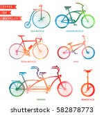 types of watercolor bicycle ... | Shutterstock .eps vector #582878773