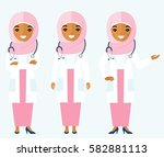 set of  woman arab medical... | Shutterstock .eps vector #582881113