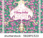 frame with baroque simple... | Shutterstock .eps vector #582891523