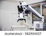 dental clinic | Shutterstock . vector #582904537