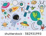 a large space set. astronauts ... | Shutterstock .eps vector #582931993